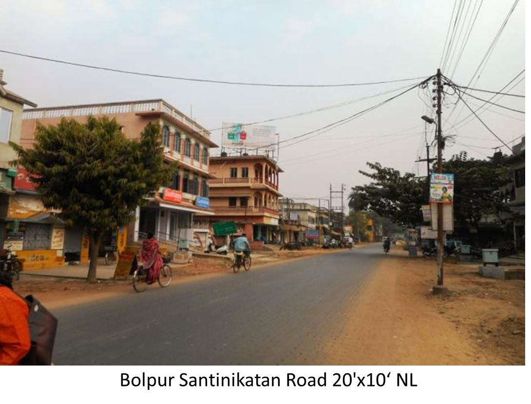 Bolpur Santinikatan Road, Birbhum