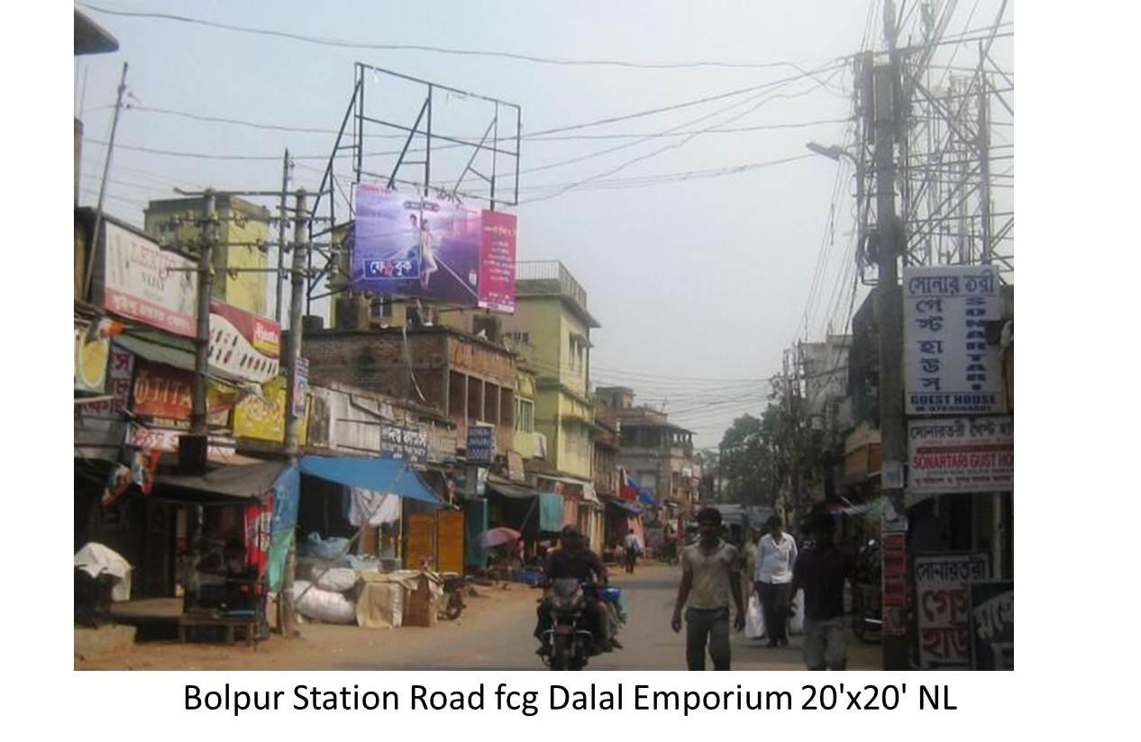 Bolpur Station Road, Birbhum