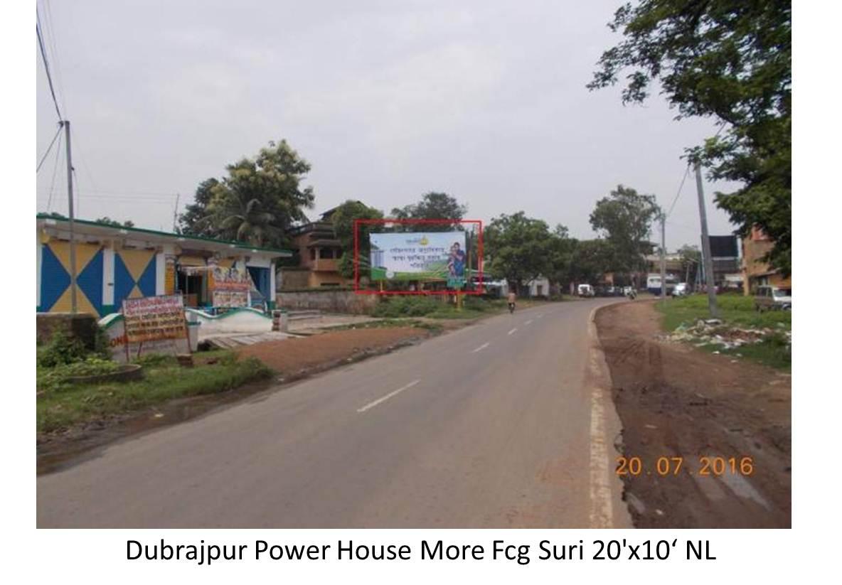 Dubrajpur Power House More, Birbhum