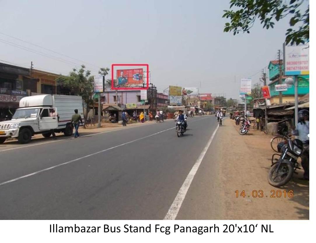 Illambazar Bus Stand, Birbhum
