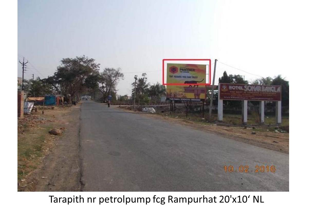 Tarapith nr petrolpump, Birbhum