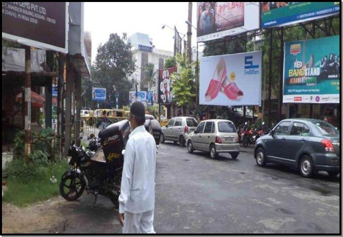 Salt Lake City Centre Exit Gate, Kolkata