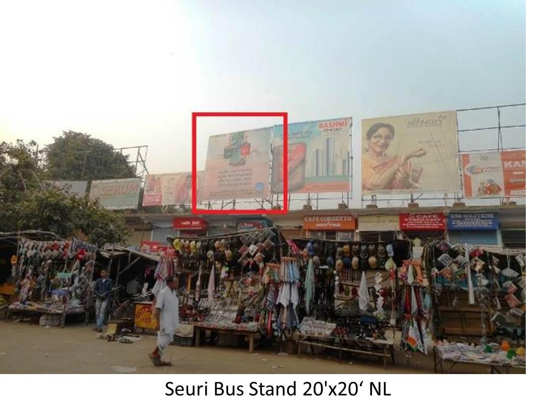Seuri Bus Stand, Birbhum