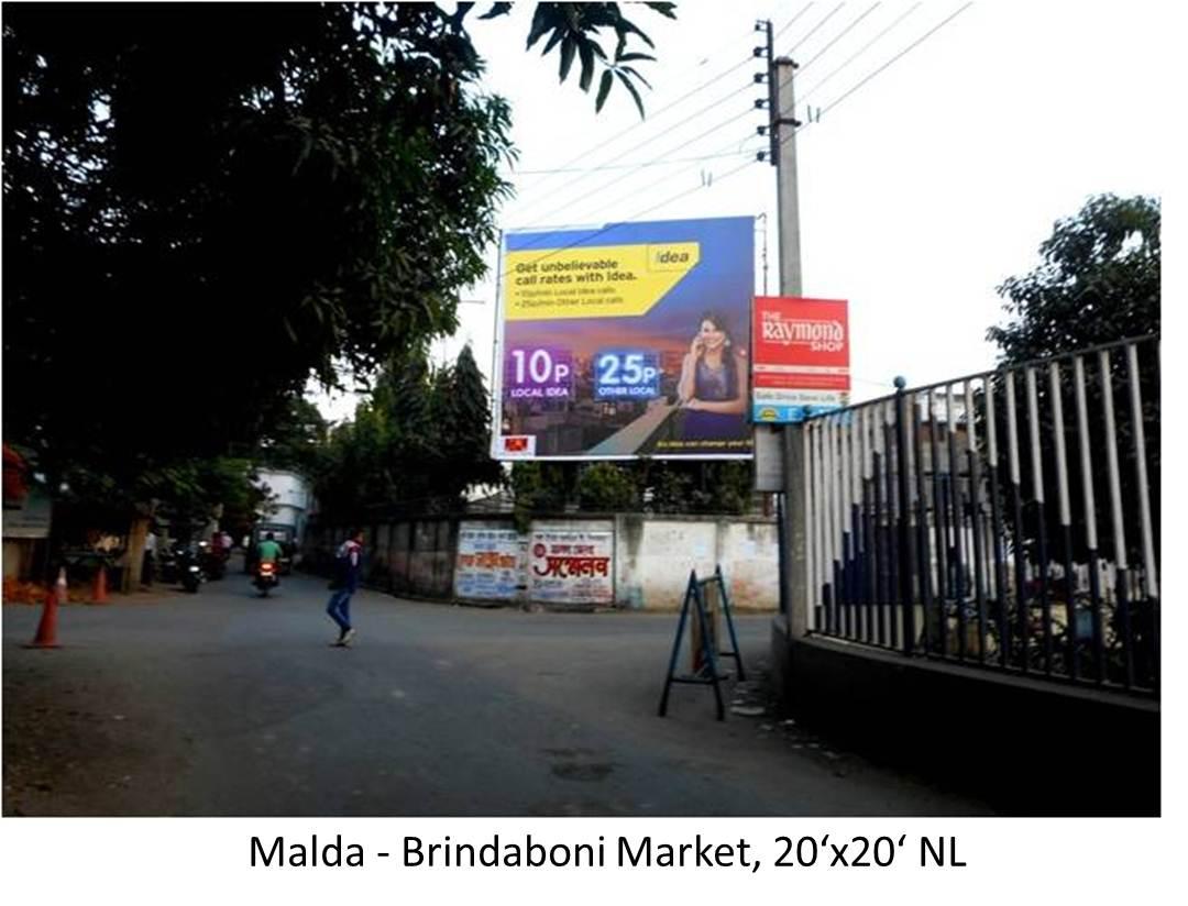 Brindaboni Market, Malda