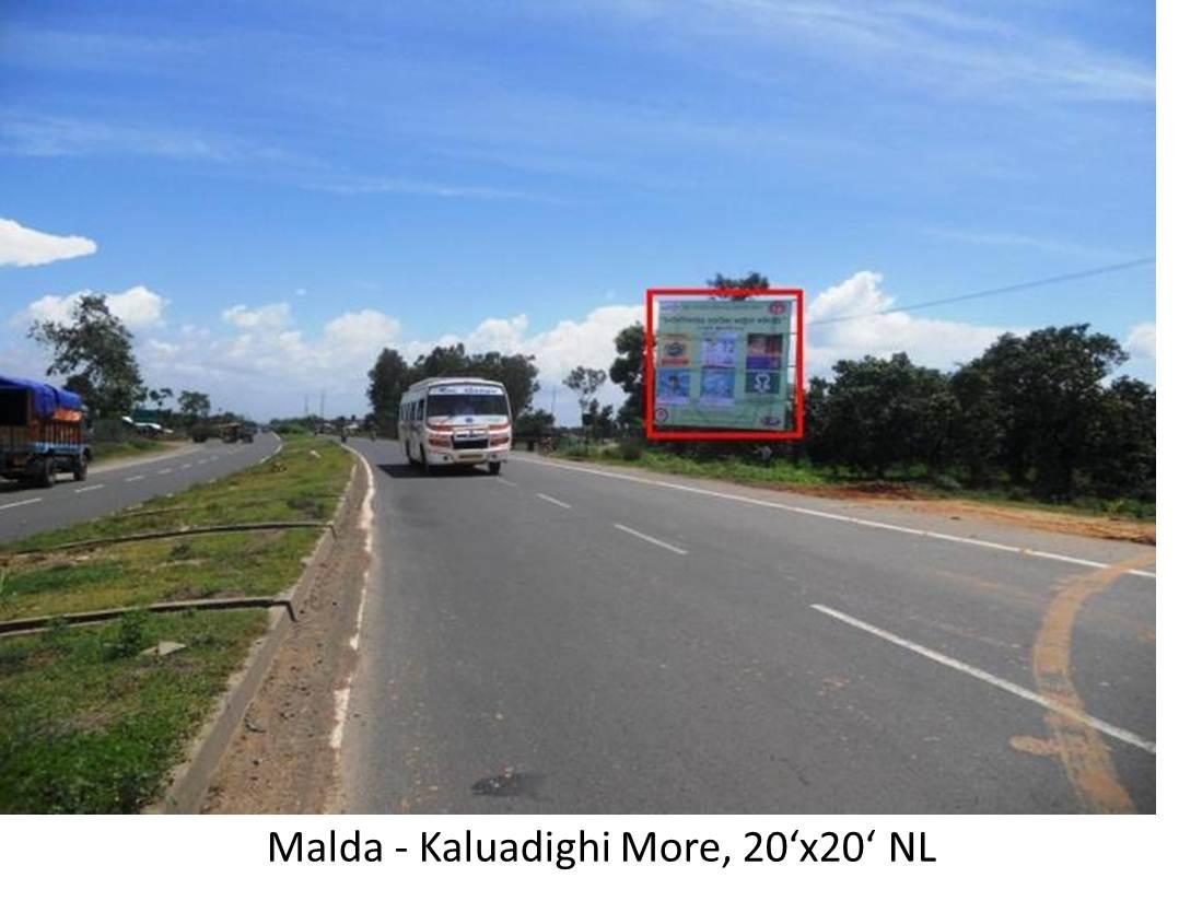 Kaluadighi More, Malda