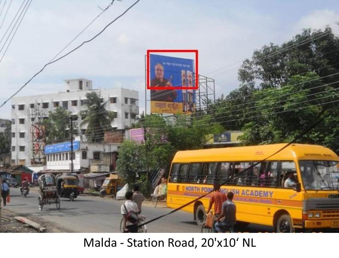 Station Road, Malda