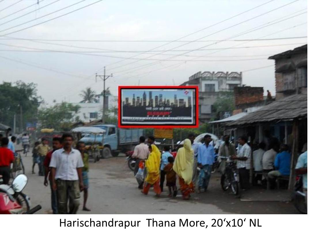 Harischandrapur  Thana More, Malda