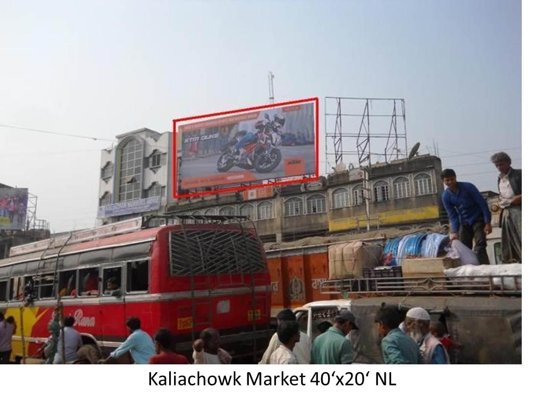 Kaliachowk Market, Malda