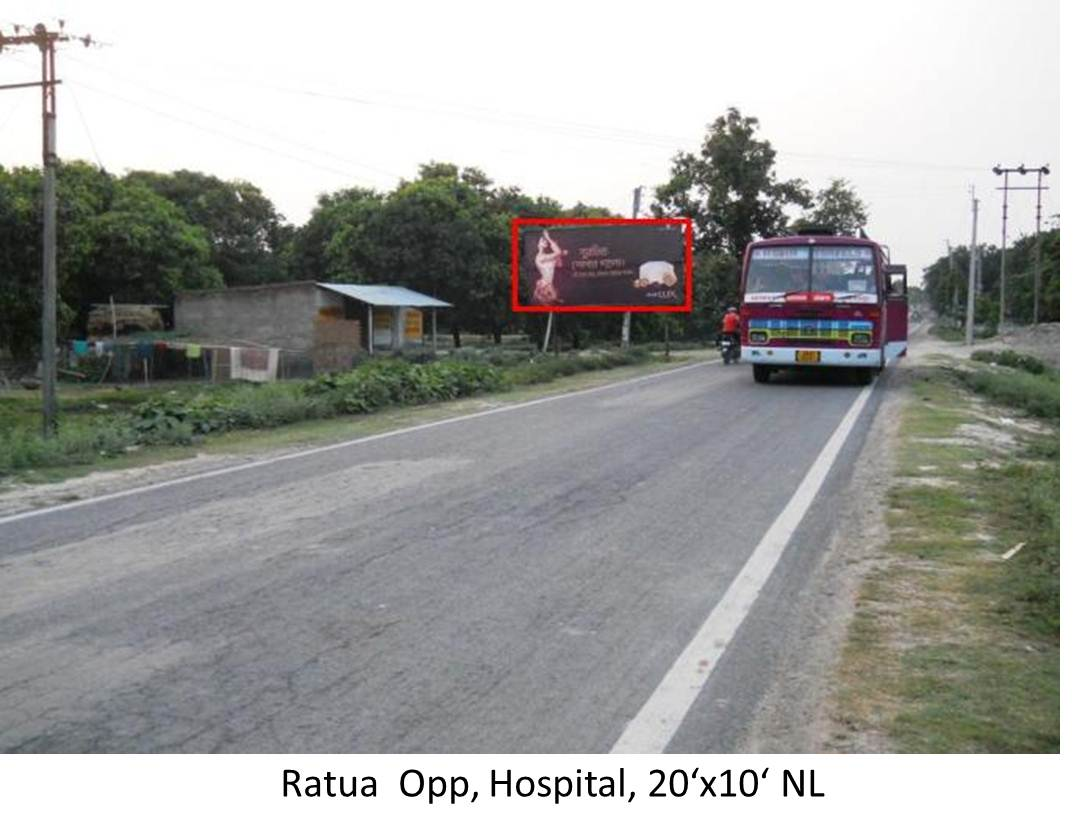 Ratua  Opp. Hospital, Malda