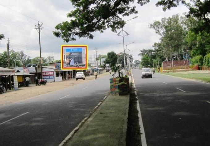 Balurghat Tank More, Nr Bus Stand, Dinajpur