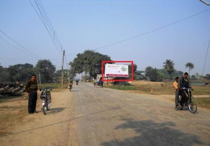 Balurghat Station Road, Dinajpur