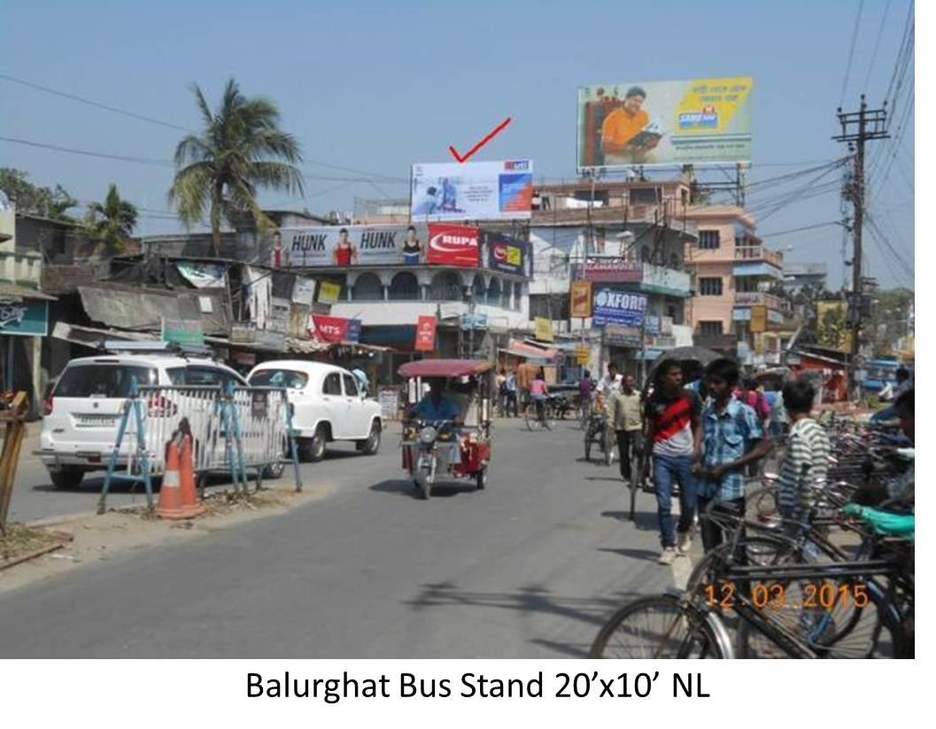 Balurghat Bus Stand, Dinajpur