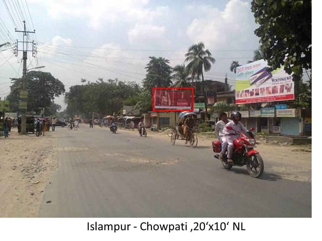 Islampur Chowpati, Dinajpur