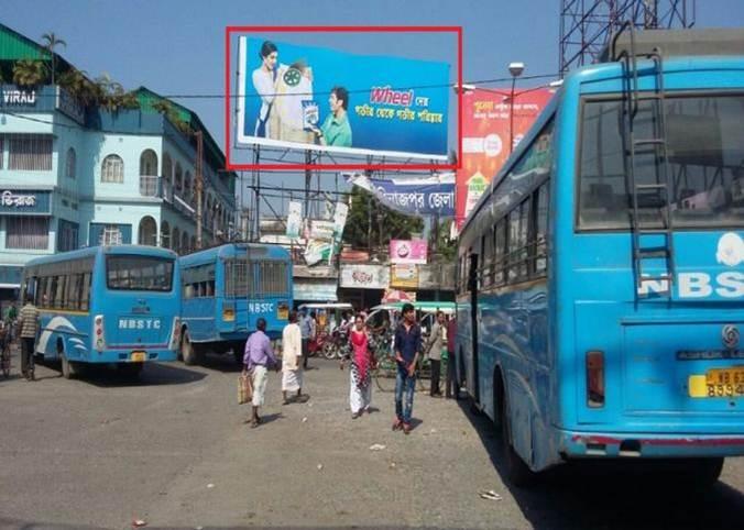 Raiganj NBSTC Bus Stand, Dinajpur