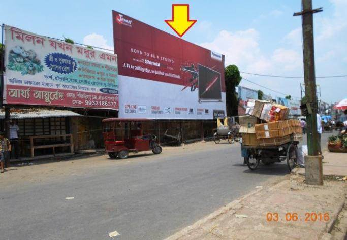 Raiganj Private Bus Stand, Dinajpur