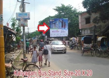 Kaliaganj Bus Stand, Dinajpur