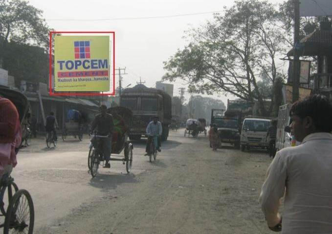 Islampur Market, Dinajpur
