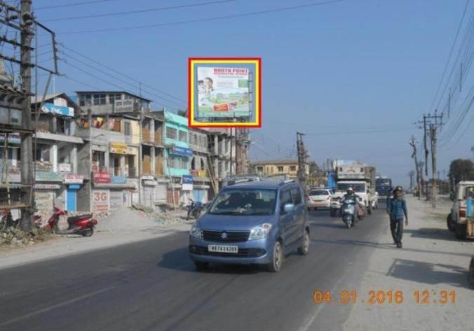 Bagdogra Bihar More, Jalpaiguri