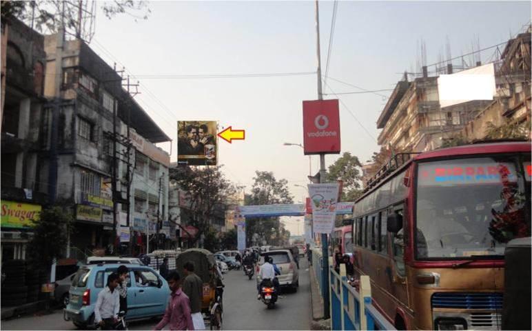 Hill Curt Road, Jalpaiguri