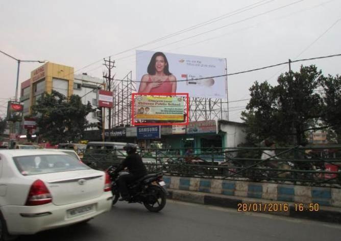 Sevoke Road Payel Hall,Jalpaiguri
