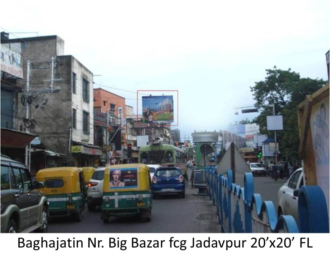 Baghajatin Nr. Big Bazar, Kolkata
