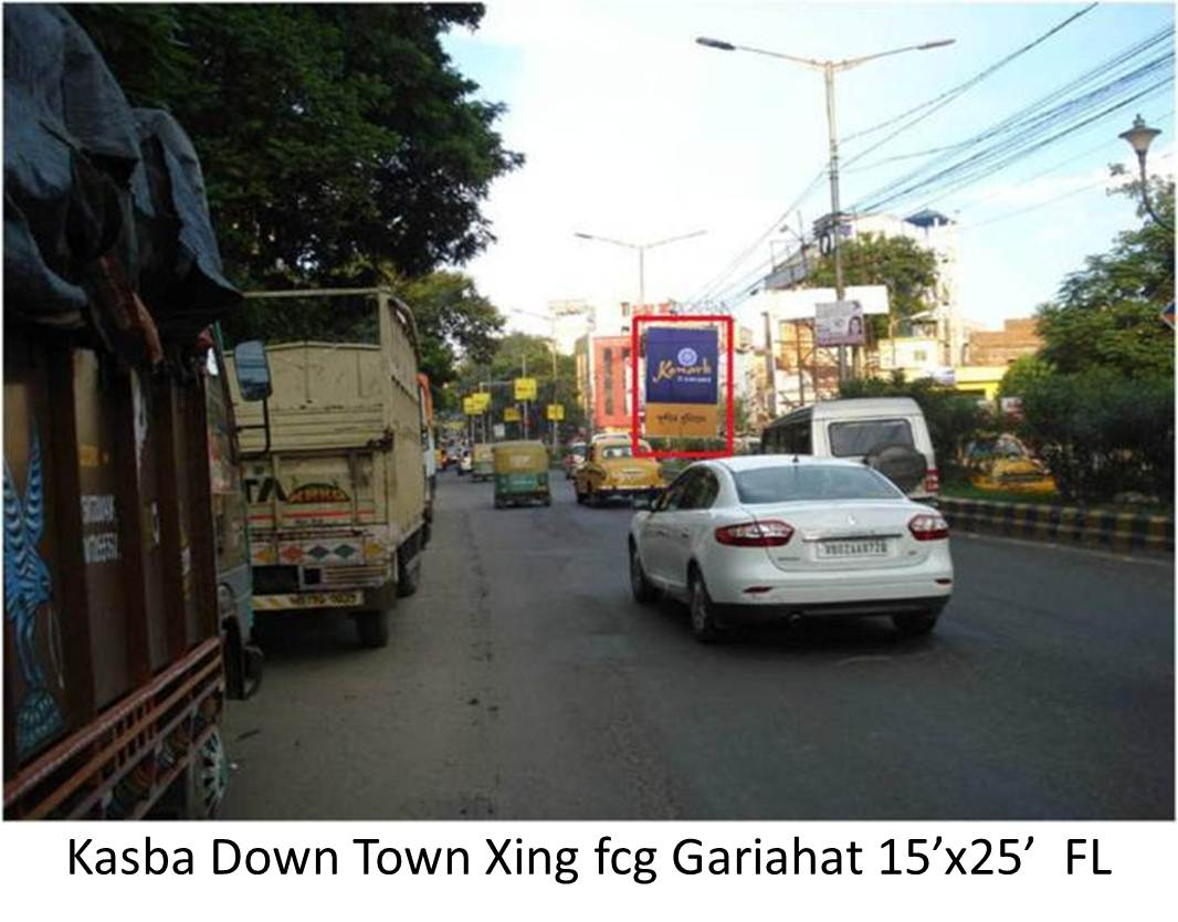 Kasba Down Town, Kolkata