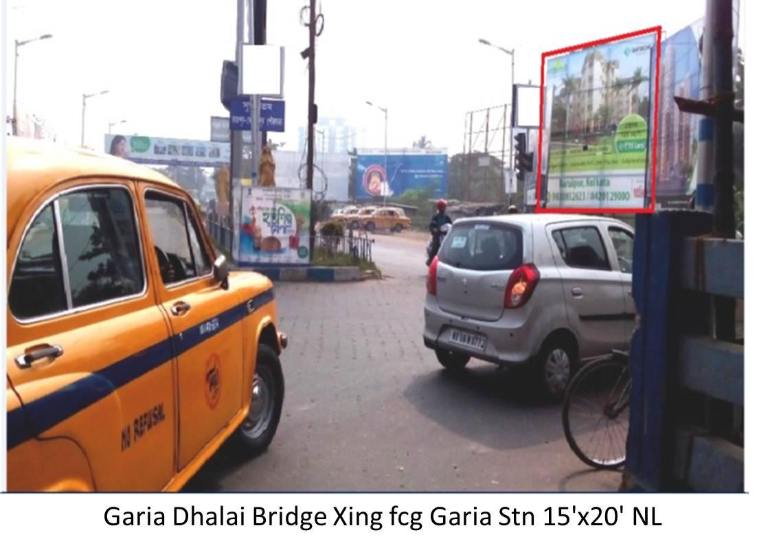 Garia Dhalai Bridge, Kolkata