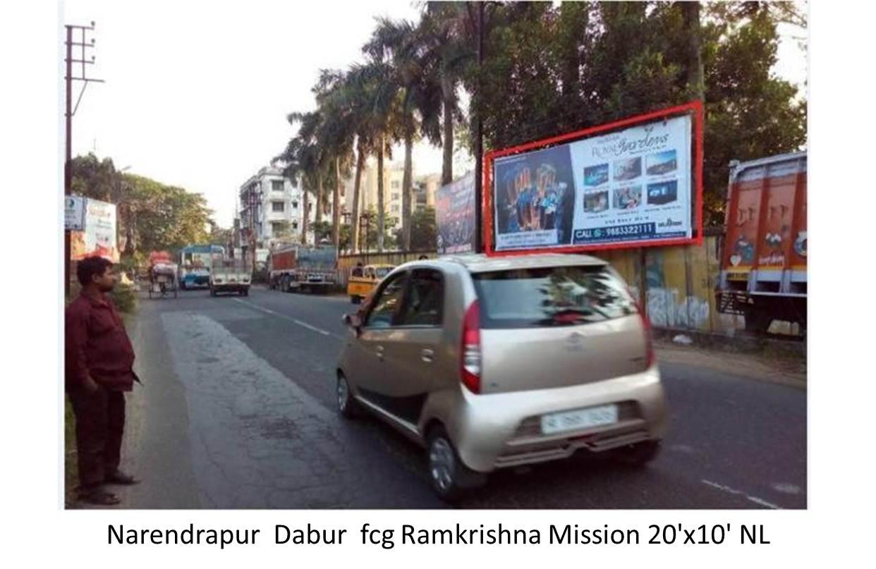 Narendrapur  Dabur, Kolkata