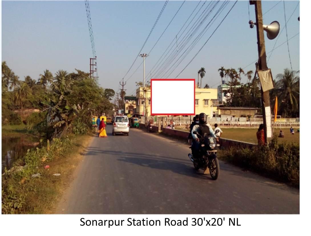 Sonarpur Station Road, Kolkata