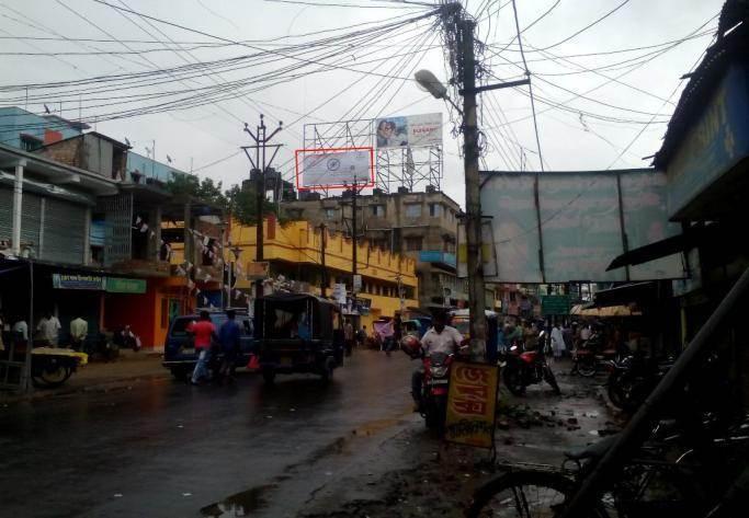 Uluberia Bazar Para, Howrah