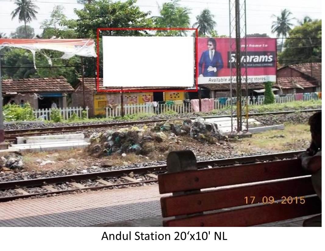 Andul Station, Howrah