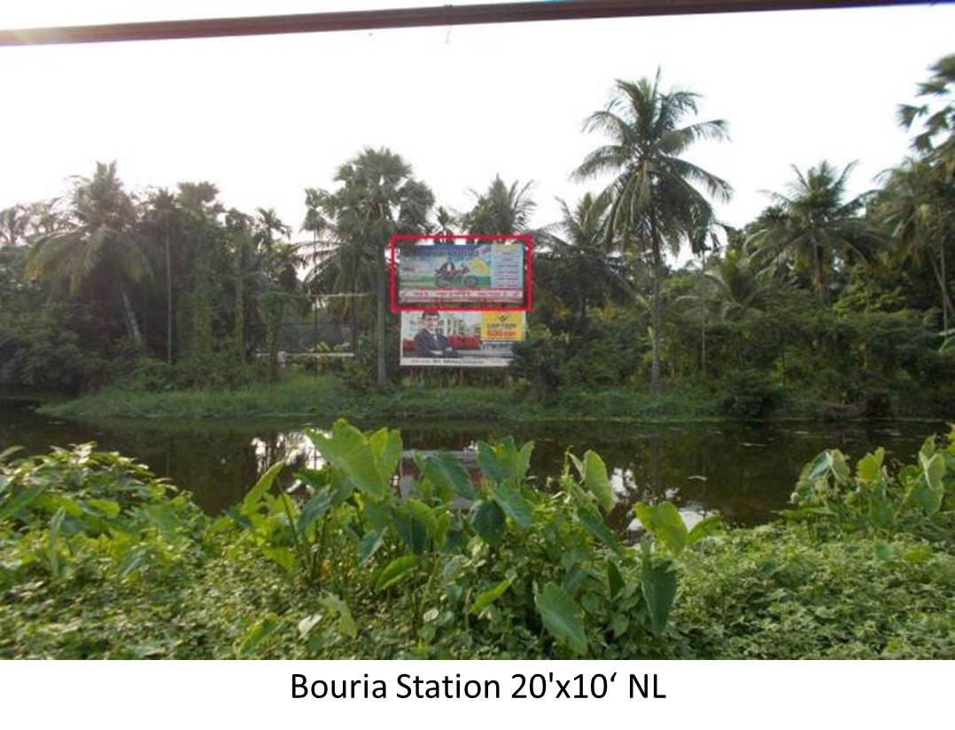 Bouria Station, Howrah
