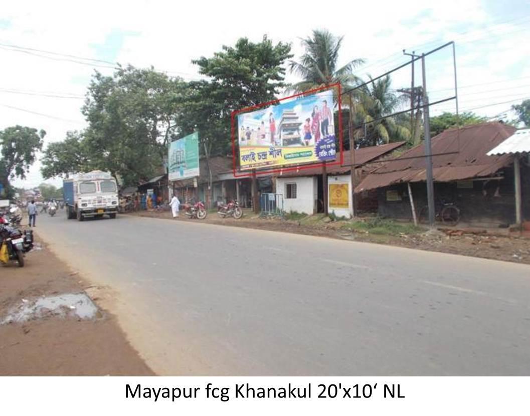 Mayapur, Hooghly