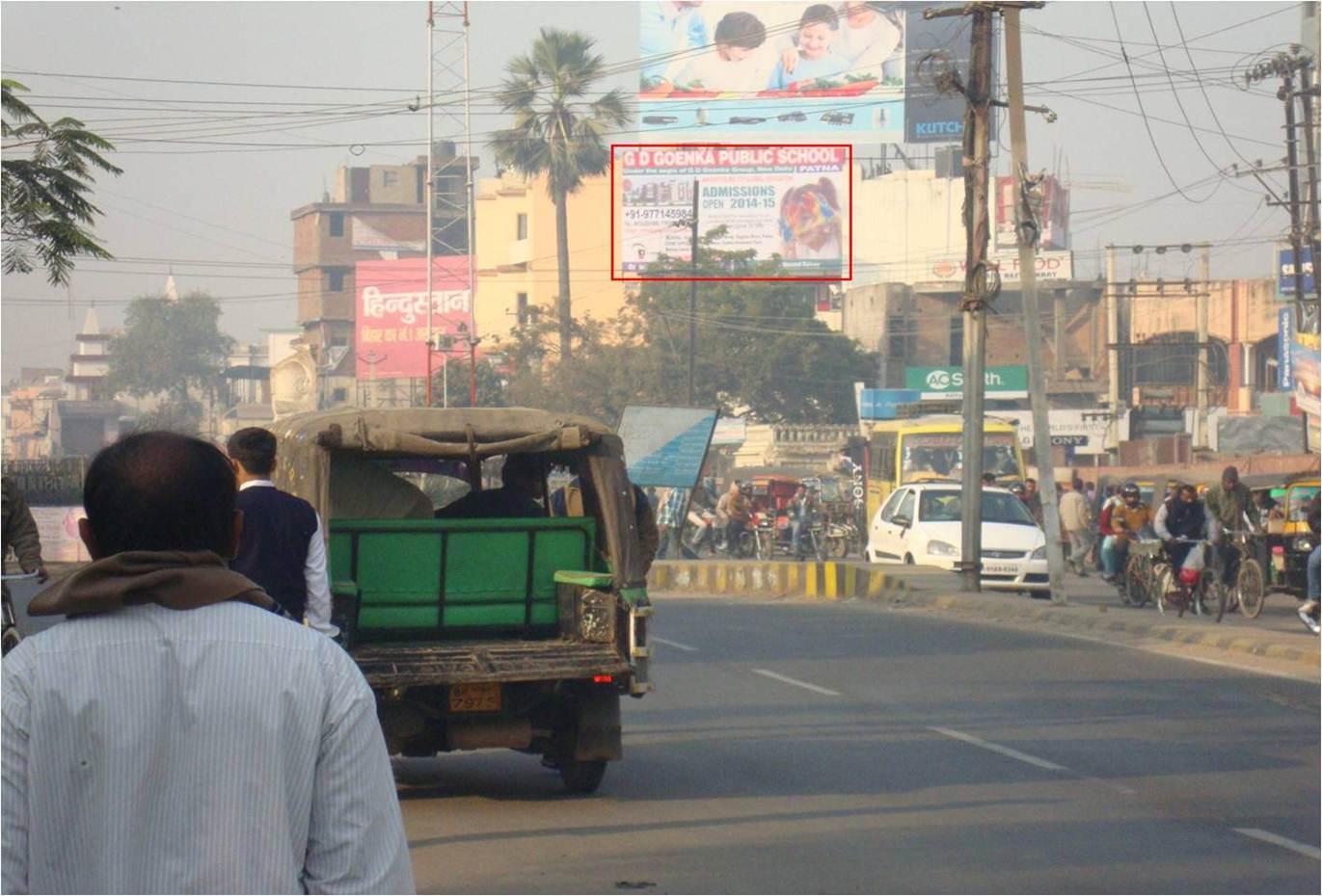 Patna Anisabad, Patna
