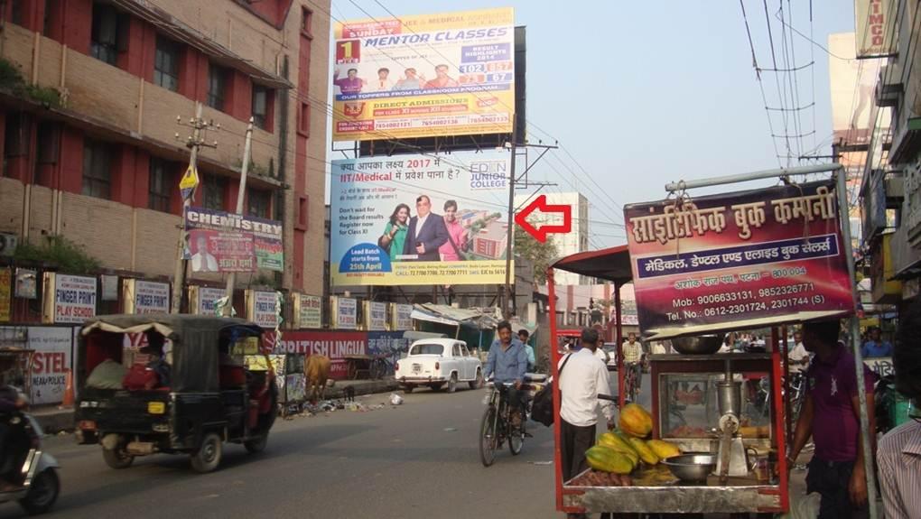 Ashok Raj Path Down, Patna