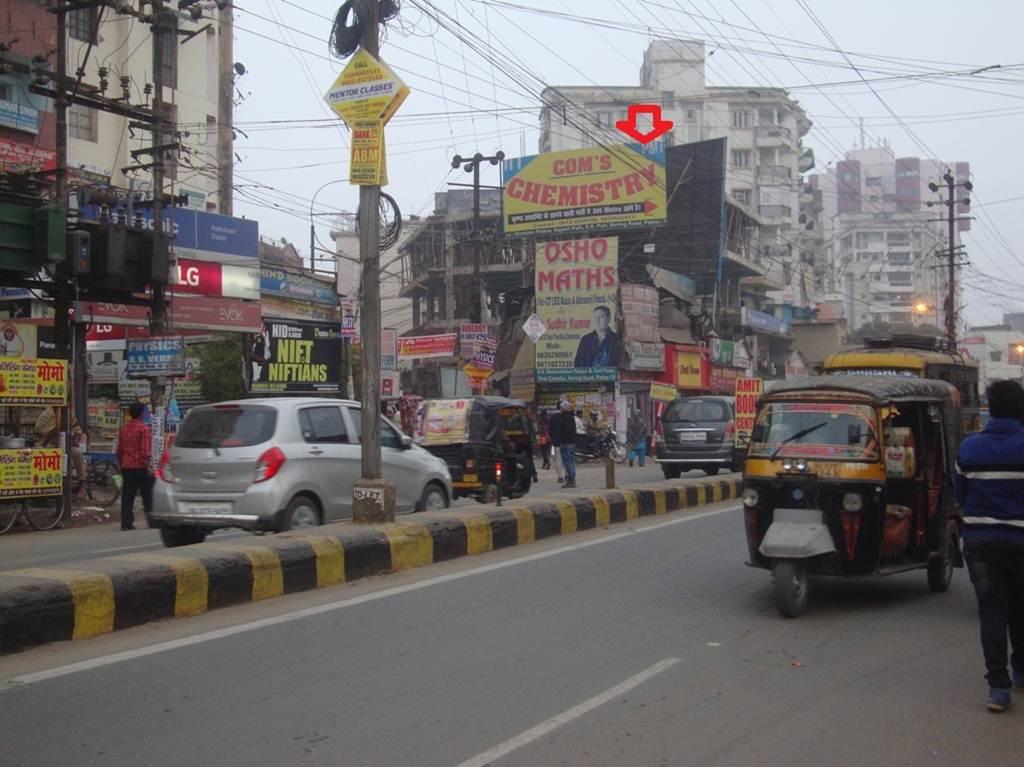 Boring Road North Krishna Apartment, Patna