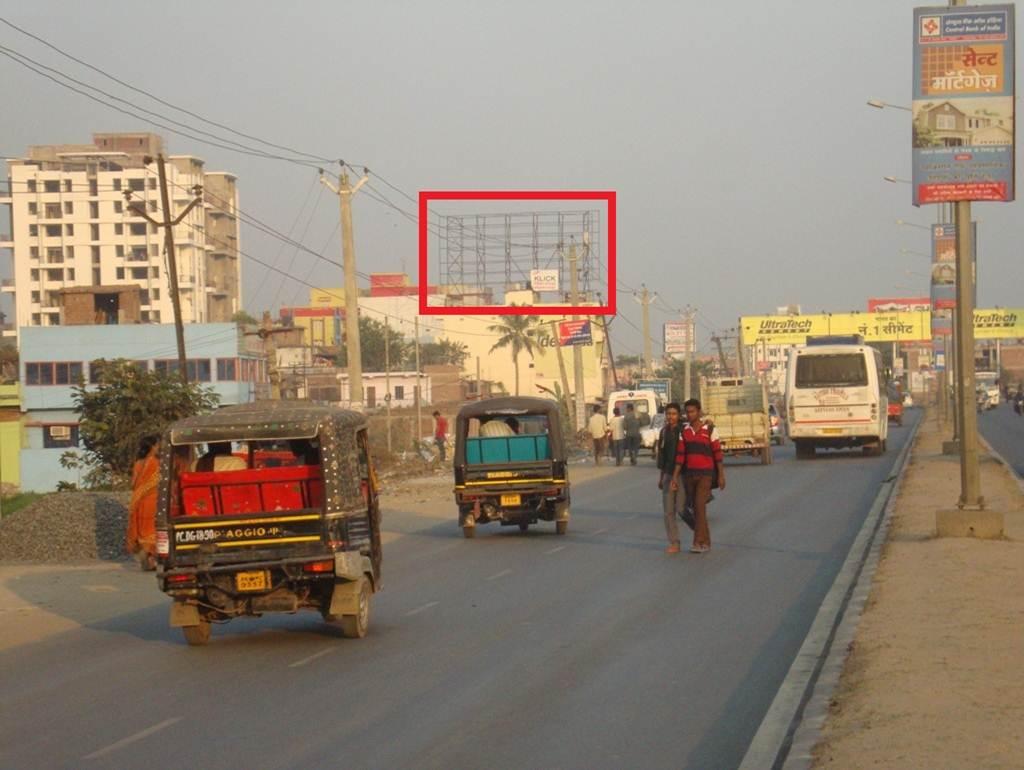 Bypass, Patna