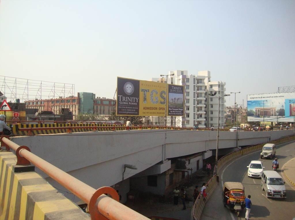 Chirayatand, Patna