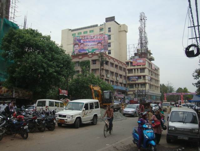 Exhibition Road, Patna