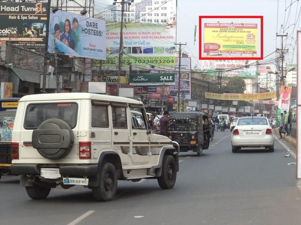 Fraser Road, Patna