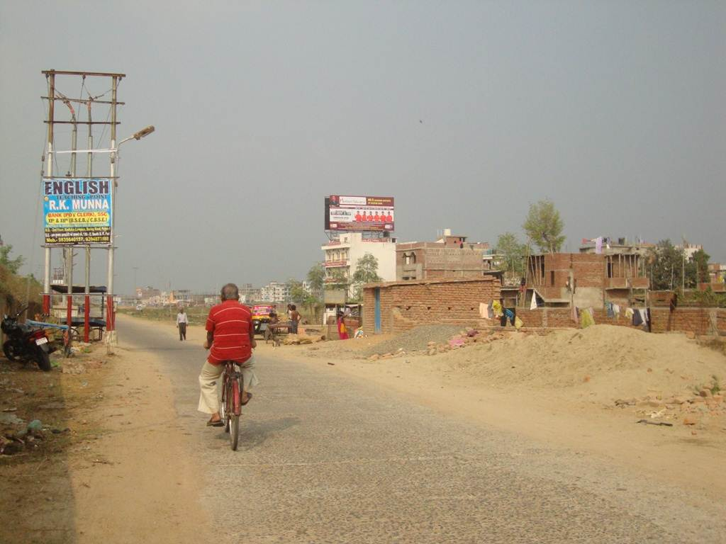 Patliputra Junction, Patna
