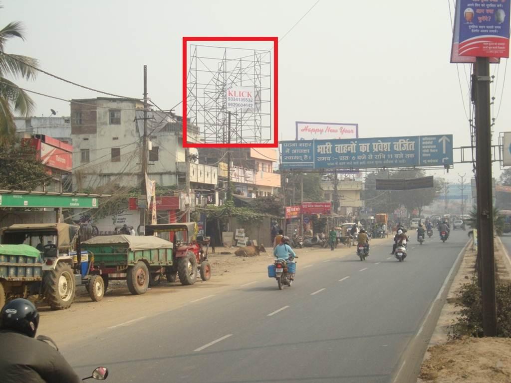 Rukanpura, Patna