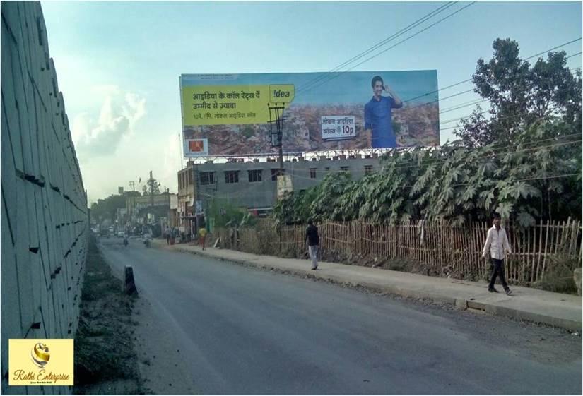 Panjabi More Entry  Asansol, Kolkata