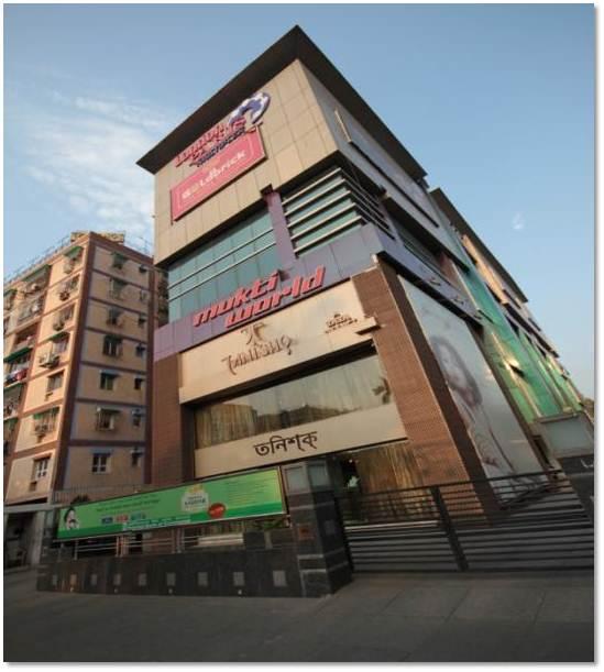View of front facade, Kolkata