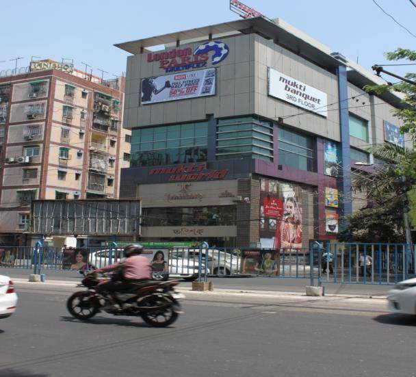 Front Facade of the mall, Kolkata
