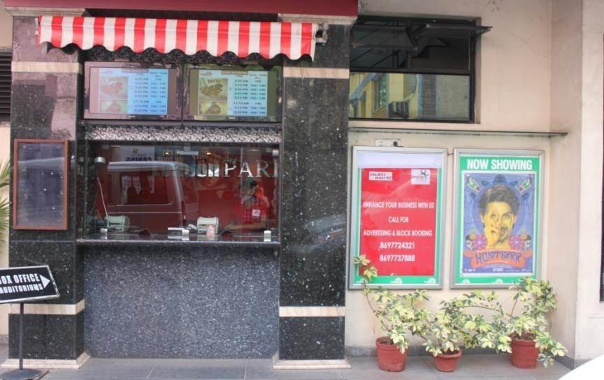 Left side of Box office, Kolkata