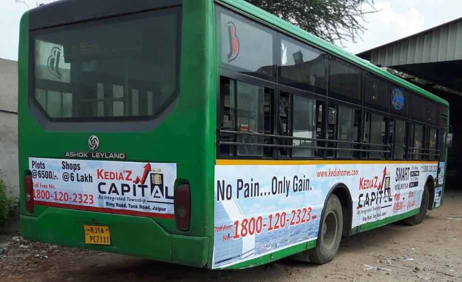 Low Floor City Bus, Jaipur