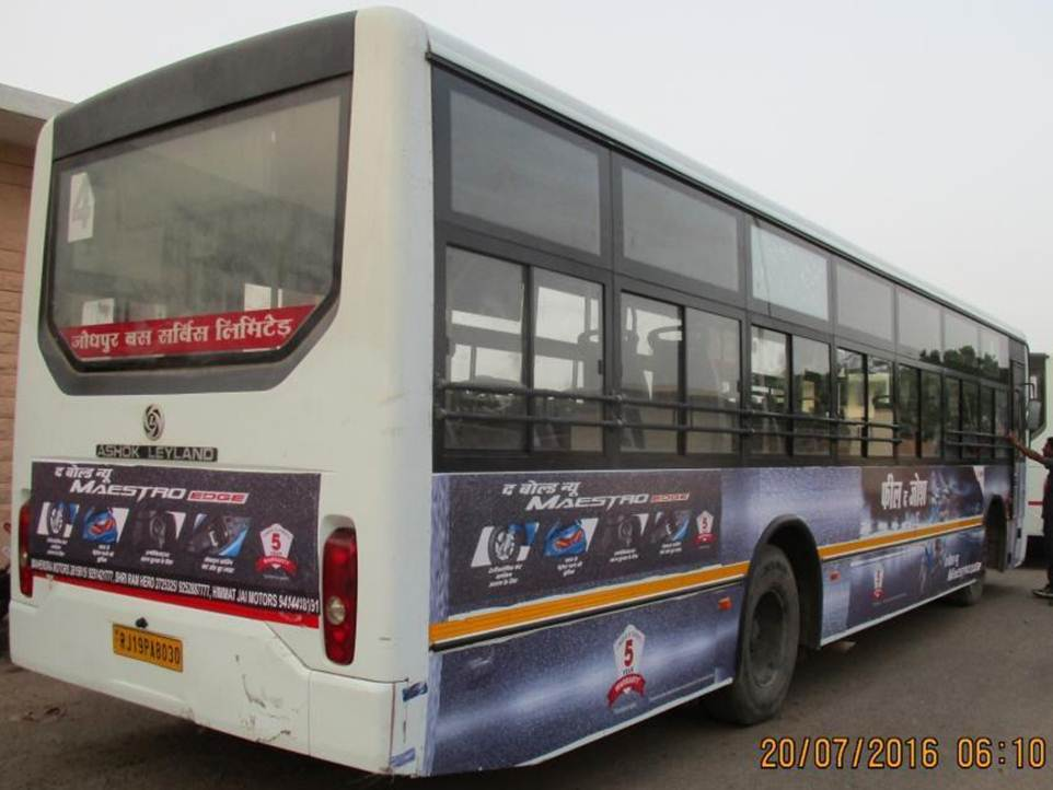 Bus Side Panel, Jodhpur