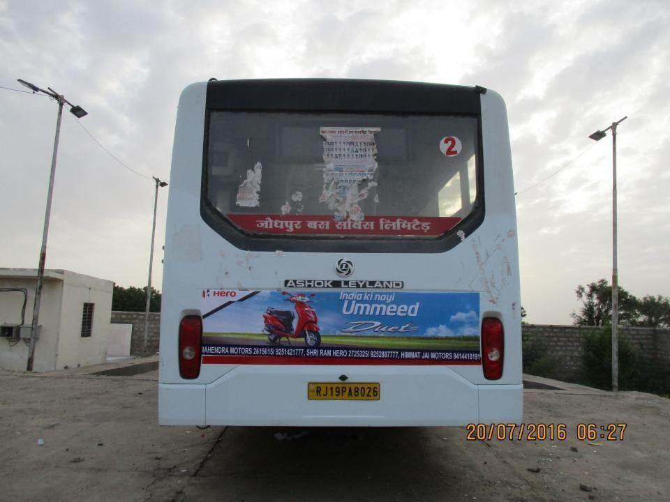 Bus Back Panel, Jodhpur