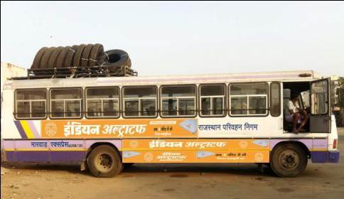 Driver Side Bus Panel,Baran